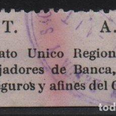 Sellos: C.N.T. A.I.T. -SINDICATO U.R. TRABAJADORES BANCA,AHORRO,SEGUROS Y AFINES DEL CENTRO, VER FOTO. Lote 152810614