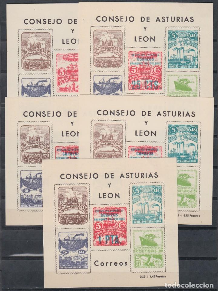 GUERRA CIVIL, * CONSEJO DE ASTURIAS Y LEON* CINCO HOJAS BLOQUE DISTINTAS, (Sellos - España - Guerra Civil - De 1.936 a 1.939 - Nuevos)
