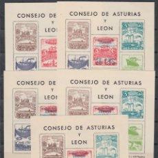 Sellos: GUERRA CIVIL, * CONSEJO DE ASTURIAS Y LEON* CINCO HOJAS BLOQUE DISTINTAS, . Lote 152830762
