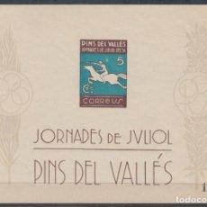 Sellos: GUERRA CIVIL, * PINS DEL VALLES * SIN DENTAR. . Lote 152831370