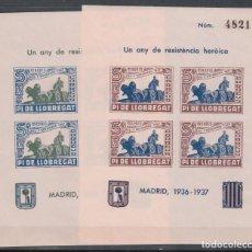 Sellos: GUERRA CIVIL, * PI DE LLOBREGAT* * UN ANY DE RESISTÉNCIA HERÓICA* MADRID 1936-1937, DOS HOJAS BLOQUE. Lote 152833486