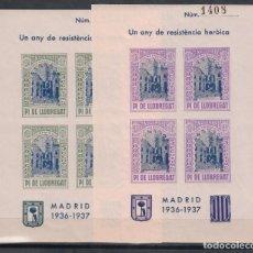 Sellos: GUERRA CIVIL, * PI DE LLOBREGAT* * UN ANY DE RESISTÉNCIA HERÓICA* MADRID 1936-1937, DOS HOJAS BLOQUE. Lote 152833562