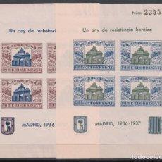 Sellos: GUERRA CIVIL, * PI DE LLOBREGAT* * UN ANY DE RESISTÉNCIA HERÓICA* MADRID 1936-1937, DOS HOJAS BLOQUE. Lote 152833614