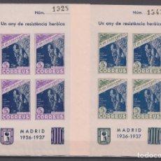 Sellos: GUERRA CIVIL, * PI DE LLOBREGAT* * UN ANY DE RESISTÉNCIA HERÓICA* MADRID 1936-1937, DOS HOJAS BLOQUE. Lote 152833678