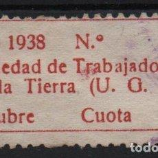 Sellos: U.G.T. CUOTA A LA DERECHA, AÑO 1938- TRABAJADORES DE LA TIERRA, . VER FOTO. Lote 152878126
