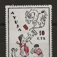 Sellos: R60/ ESPAÑA, ALCAZAR, MNH **, AYUDA JJ.LL. Lote 152956670