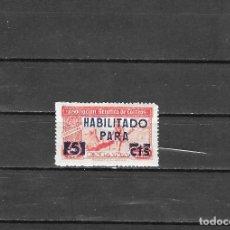 Francobolli: ESPAÑA VIÑETAS (**). Lote 153447458