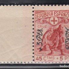 Sellos: ESPAÑA, 1938 EDIFIL Nº 768 /**/ . Lote 153534594
