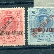 Sellos: EDIFIL 29/32. SERIE COMPLETA DE LOCALES REPUBLICANOS DE BARCELONA. VER DESCRIPCIÓN . Lote 153554426