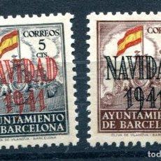 Sellos: EDIFIL SH 31/32 DE BARCELONA. NUEVOS SIN FIJASELLOS. NAVIDAD 1941. GOMA NORMAL DE ESTAS SERIES. Lote 153735206