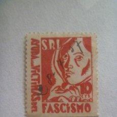 Sellos: GUERRA CIVIL - REPUBLICA: VIÑETA DEL SOCORRO ROJO INTERNACIONAL. AYUDA VICTIMAS DEL FASCISMO, 1937.. Lote 153753710