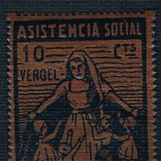Sellos: GUERRA CIVIL. ASISTENCIA SOCIAL VERGEL 10 CTS. ** LOT006. Lote 153971850