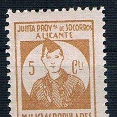 Sellos: GUERRA CIVIL SELLO LOCAL JUNTA PROV. SOCORROS ALICANTE MILICIAS POPULARES ** LOT006. Lote 277161633