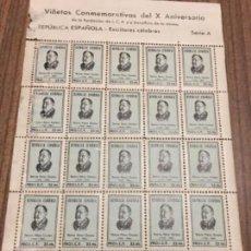 Sellos: REPUBLICA ESPAÑOLA 25 VIÑETAS CONMEMORATIVAS X ANIVERSARIO FUNDACION I.C.F.I . Lote 154263814
