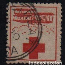 Sellos: VIÑETA, CRUZ ROJA,, A CLASIFICAR, VER FOTO. Lote 154265142