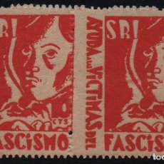 Sellos: S.R.I.10 CTS, PAREJA, AYUDA VICTIMAS DEL FASCISMO, VER FOTO. Lote 154265350