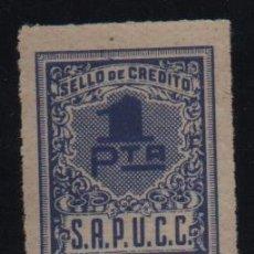 Sellos: SELLO DE CREDITO. 1 PTA, S.A.P.U.C.C. VER FOTO. Lote 154265554