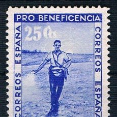 Sellos: GUERRA CIVIL. SELLO LOCAL PRO BENEFICENCIA HUEVAR 25 CTS * LOT006. Lote 154401134