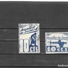 Timbres: ESPAÑA Nº (0). Lote 154329794