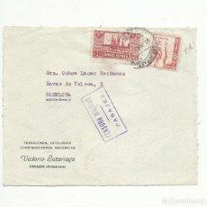 Sellos: FRONTAL CIRCULADA 1937 DE PASAJES GUIPUZCOA A PAMPLONA NAVARRA CON CENSURA MILITAR. Lote 154370230