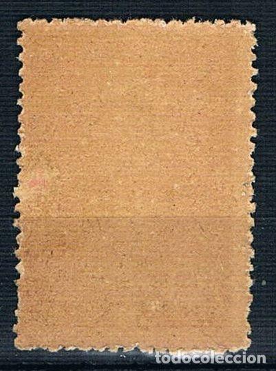 Sellos: Guerra Civil viñeta Cruz roja Armas del camillero. 10 cts. * LOT006 - Foto 2 - 154402888