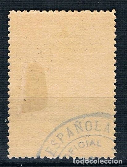 Sellos: Guerra Civil viñeta Ayudad a la cruz roja. sello 10 centimos * LOT006 - Foto 2 - 154402892