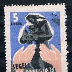 Sellos: GUERRA CIVIL VIÑETA REPUBLICA. SEGELL PRO REFUGIATS. 5 CENTIMS.. ** LOT006. Lote 154402900