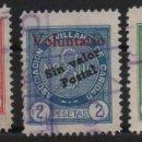 Sellos: SEVILLA, 1 , 2 Y 5 PTAS, SOCIACION SEVILLANA DE CARIDAD, VER FOTO. Lote 154439390