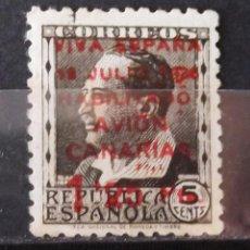 Timbres: CANARIAS, EDIFIL 6, NUEVO, SIN CH. AÉREO. REPUBLICANO.. Lote 154482566