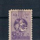 Sellos: ESPAÑA UNIÓN CATALANISTA 1900 VIOLETA MNH**. Lote 154562094