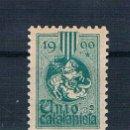 Sellos: ESPAÑA UNIÓN CATALANISTA 1900 VERDE MNH**. Lote 154562138