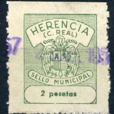 Briefmarken - ESPAÑA. GUERRA CIVIL. HERENCIA. MUN. 2Ptas - 154633930