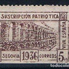 Sellos: GUERRA CIVIL. SELLO LOCAL. SEGOVIA 1936 SUSCRIPCION PATRIOTICA 5 CTS. ** LOT006. Lote 155592581