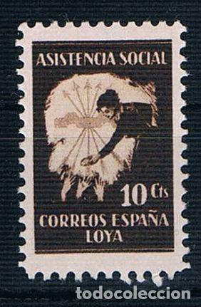 GUERRA CIVIL. SELLO LOCAL. LOYA LOJA ASISTENCIA SOCIAL 10 CTS. ** LOT006 (Sellos - España - Guerra Civil - Locales - Nuevos)
