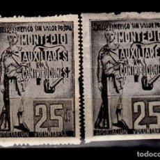 Sellos: VARIEDADES MONTEPIO AUXILIARES CONTRIBUCIONES. Lote 154739242