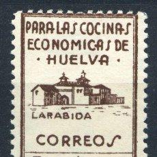 Timbres: ESPAÑA. GUERRA CIVIL. HUELVA. EDIFIL Nº22. Lote 154766546