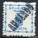 Sellos: ESPAÑA. GUERRA CIVIL. HUELVA. EDIFIL Nº59. CON SOBRECARGA -ANULADO-. Lote 154781210