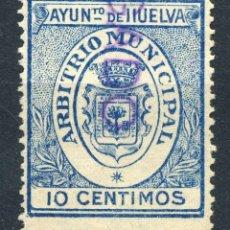 Briefmarken - ESPAÑA. GUERRA CIVIL. HUELVA. MUN. 10cts AZUL ULTRAMAR - 154782046