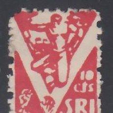 Sellos: GUERRA CIVIL, SRI. SOCORRO ROJO INTERNACIONAL.. Lote 154854414