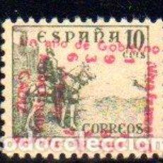 Sellos: ESPAÑA. EMISIÓN LOCAL PATRIÓTICA. CÁDIZ, EN USADO. Lote 203749015