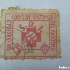 Sellos: GUERRA CIVIL - REPUBLICA: VIÑETA DEL SOCORRO ROJO INTERNACIONAL. AYUDA VICTIMAS DEL FASCISMO. Lote 154989874