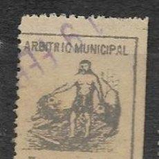 Sellos: ARBITRIO MUNICIPAL DE CÁDIZ, VALOR ALTO PARA LA ÉPOCA. Lote 245959305