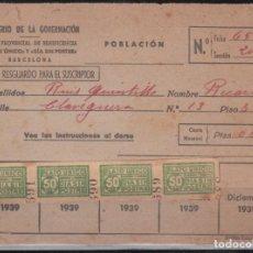 Sellos: GUERRA CIVIL,MINISTERIO DE LA GOBERNACIÓN, JUNTA PROVINCIAL DE BENEFICENCIA,BARCELONA, PLATO ÚNICO,. Lote 155025622