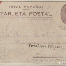 Sellos: TARJETA POSTAL PATRIOTICA FRANCO, CON FRANQUICIA DE LA BRIGADA MIXTA.. Lote 155059602