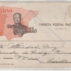 Sellos: TARJETA POSTAL PATRIOTICA FRANCO, UNA PATRIA UN CAUDILLO. CENSURA MOTRIL. CENTRO EDITOR VIGO.. Lote 155059842