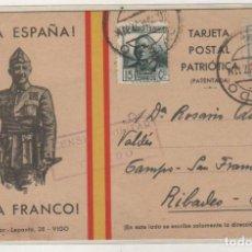 Sellos: TARJETA POSTAL PATRIOTICA FRANCO. CENSURA MILITAR OVIEDO VIÑETA POR LA PATRIA. 25/ 06 / 1937 GUERRA . Lote 155062470