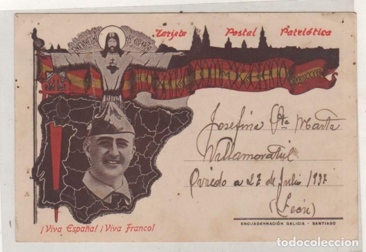 TARJETA POSTAL PATIOTICA, FRANCO REINARE EN ESPAÑA. OVIEDO 27 JULIO 1937 GUERRA CIVIL. POESIA (Sellos - España - Guerra Civil - De 1.936 a 1.939 - Usados)