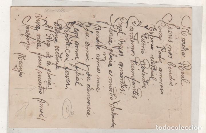 Sellos: Tarjeta postal patiotica, Franco Reinare en España. Oviedo 27 Julio 1937 Guerra Civil. Poesia - Foto 2 - 155103098