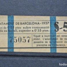 Sellos: INTERESANTE LOTE DE 9 TICKETS DE ARBITRIOS Y OTROS DE BARCELONA . Lote 155135286