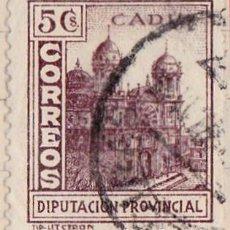 Timbres: 1937-1938 - ESPAÑA - GUERRA CIVIL - CADIZ - DIPUTACION - CATEDRAL. Lote 155142442